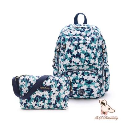 B.S.D.S冰山袋鼠 - 楓糖瑪芝 - 大容量附插袋後背包+側背小包2件組 - 白色花