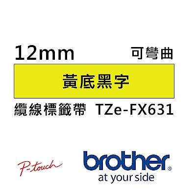 Brother TZe-FX631 纜線標籤帶 ( 12mm 黃底黑字 ) 可彎曲