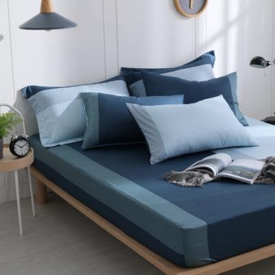 OLIVIA  羅伯特 藍 標準雙人床包美式枕套三件組 200織精梳純棉 台灣製