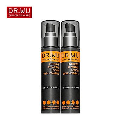 (買一送一)DR.WU男士高效保濕修復乳50ML
