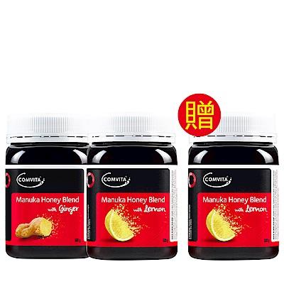 康維他麥蘆卡風味蜂蜜組-檸檬
