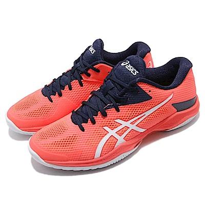 Asics 排球鞋 V-Swift FF 運動 男鞋