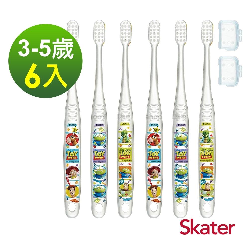 Skater兒童牙刷(3-5歲)-玩具總動員  共6支