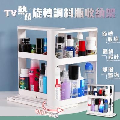 TV熱銷旋轉調料瓶收納架