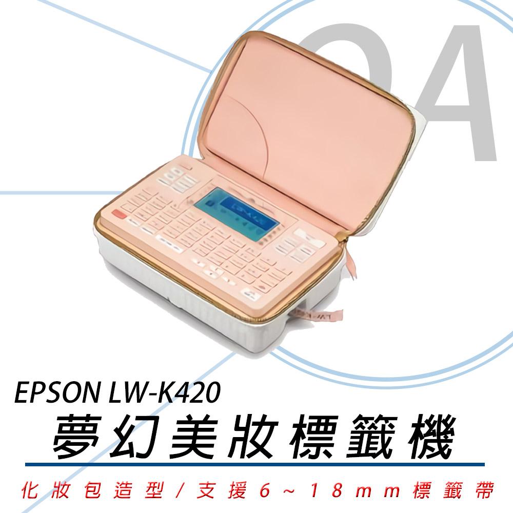 EPSON LW-K420 夢幻美妝標籤機 標籤印表機