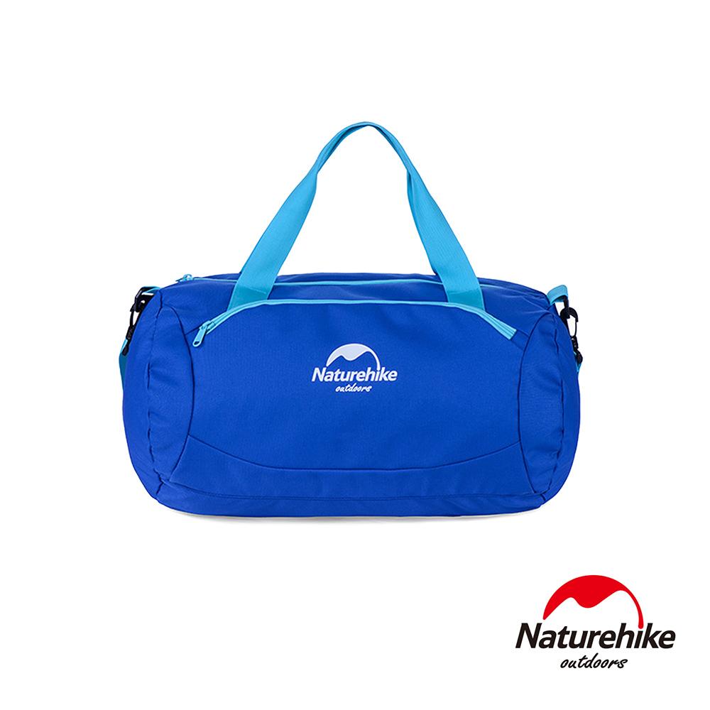 Naturehike 20L繽紛亮彩乾濕分離運動休閒包 肩背包 提包 藍色-急