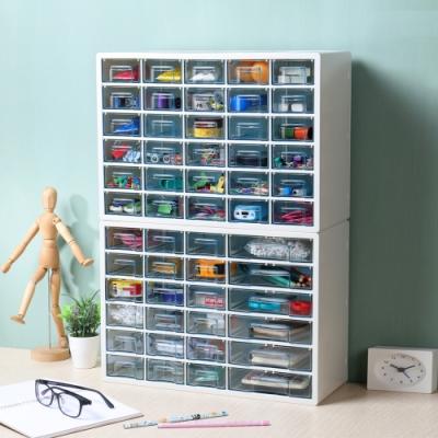 創意達人米亞24格+30格小物收納盒<b>2</b>入組