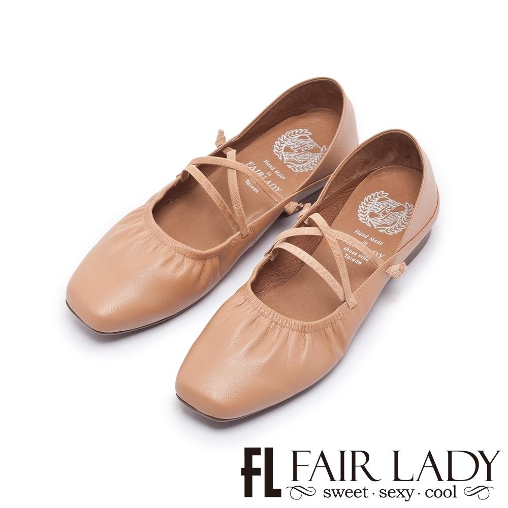 FAIR LADY 小時光  芭蕾繞帶懶人鬆緊平底雲朵鞋 蜜糖棕