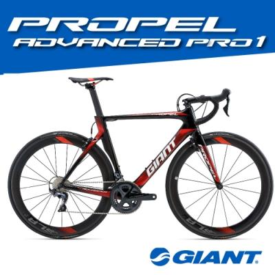 GIANT PROPEL Advanced PRO 1 終極競速公路自行車