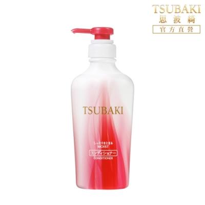 TSUBAKI 思波綺 植萃瞬透保濕潤髮乳 450ml