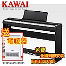 KAWAI ES110 88鍵數位電鋼琴 時尚黑色款