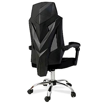 亞岱爾加寬頭枕加厚椅背電競款工學電腦椅(升級耐重金屬椅腳)