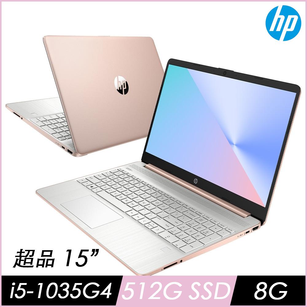 HP 超品 15吋十代輕薄筆電(i5-1035G4/8G/512G SSD/Win10/星幻粉)
