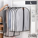 YOIMONO LIVING「收納職人」黑邊防潑水衣物防塵套 ( L / 10入組 )
