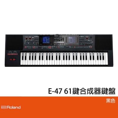 Roland E-A7 61鍵合成器/雙銀幕旗艦機種/公司貨保固