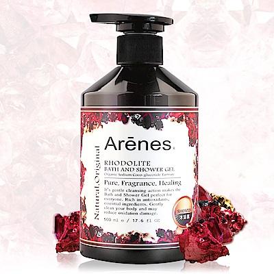 (即期品) Arenes愛戀玫瑰石活力沐浴露 (500ml)