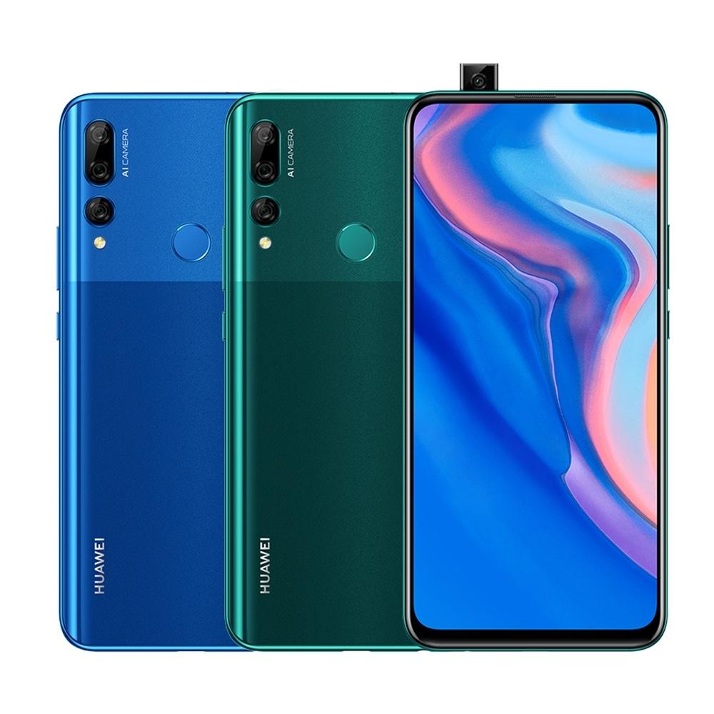 HUAWEI Y9 Prime 2019 6.59吋升降式前鏡頭手機