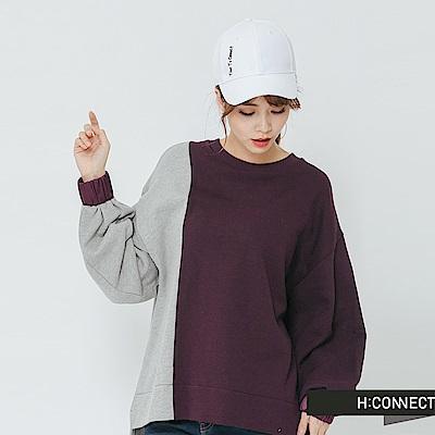 H:CONNECT 韓國品牌 -簡約標語棒球帽-白
