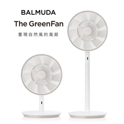 BALMUDA The GreenFan 風扇 (白x金)