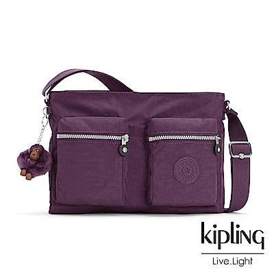 Kipling 深紫素面側背包-CORALIE