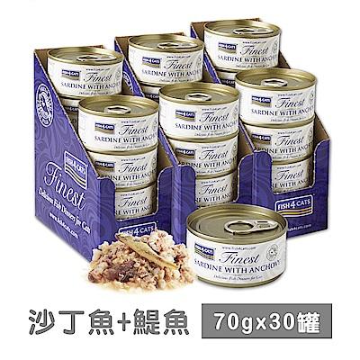 海洋之星FISH4CATS 沙丁魚鯷魚貓罐 70g(30罐)