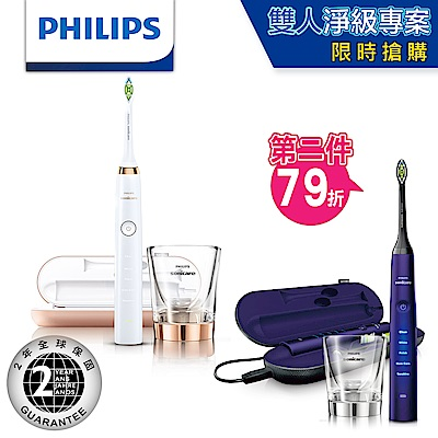 【雙人淨級專案】飛利浦 鑽石靚白音波震動牙刷HX9312(玫瑰金)+HX9372(紫)