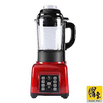 鍋寶 全營養自動調理機(JVE-1753)