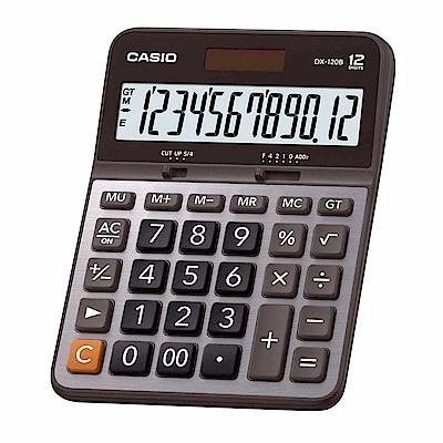 CASIO  12位元商用計算機-黑灰面(DX-120B)