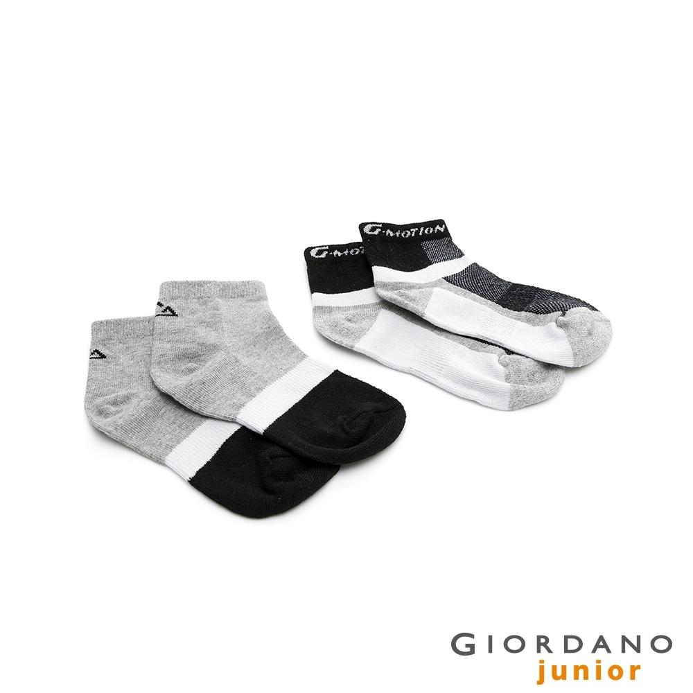 GIORDANO 童裝G-MOTION抗菌消臭踝襪(兩雙入) - 01 黑/灰