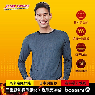 bossini男裝-遠紅外線調溫衣(保暖)02黑