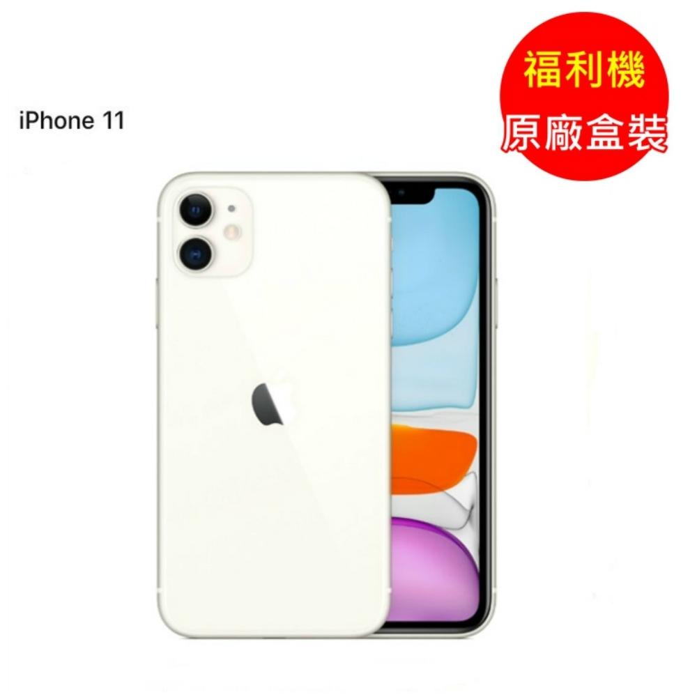 福利品_iPhone 11 128G 九成新