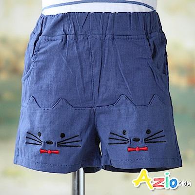 Azio Kids 短褲 純色線繡貓咪造型褲管鬆緊短褲(藍)