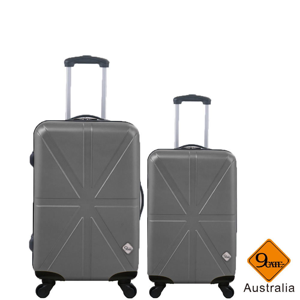 Gate9 米字英倫系列經典兩件組24吋20吋輕硬殼旅行箱行李箱-時尚灰