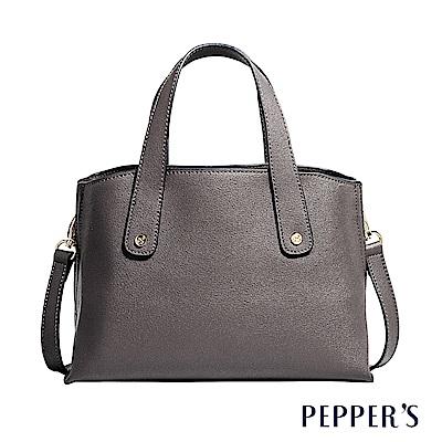 PEPPER`S Carey 牛皮手提包 - 迷霧灰