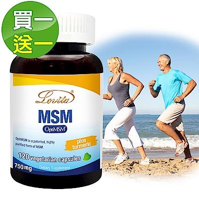 買一送一 Lovita愛維他-專利MSM(添加薑黃) 全素120顆/瓶