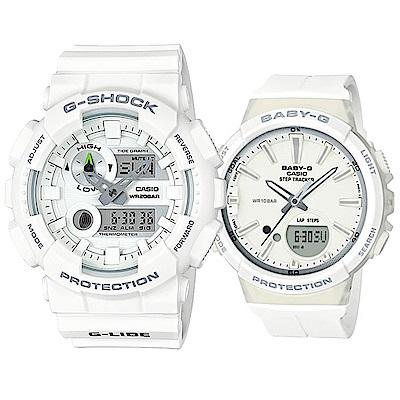CASIO 時尚簡約白純愛休閒情侶錶(GAX-100A-7A+BGS-100-7A1)