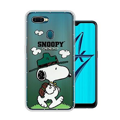 史努比/SNOOPY 正版授權 OPPO AX7 漸層彩繪空壓手機殼(郊遊)