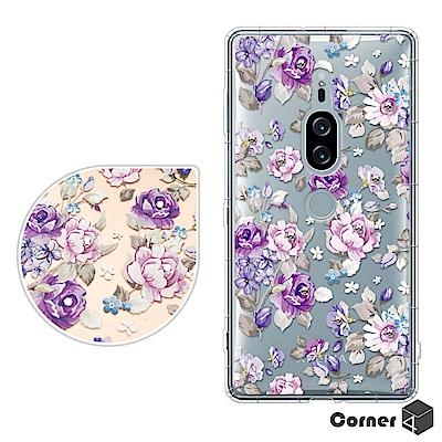 Corner4 Sony XZ2 Premium 奧地利彩鑽防摔手機殼-紫薔薇