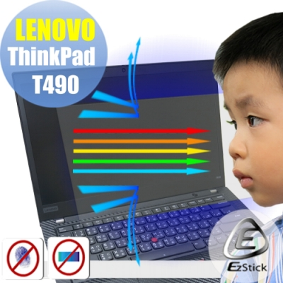 EZstick Lenovo ThinkPad T490 防藍光螢幕貼