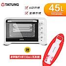 TATUNG大同 45公升雙溫控不鏽鋼電烤箱 TOT-B4506A