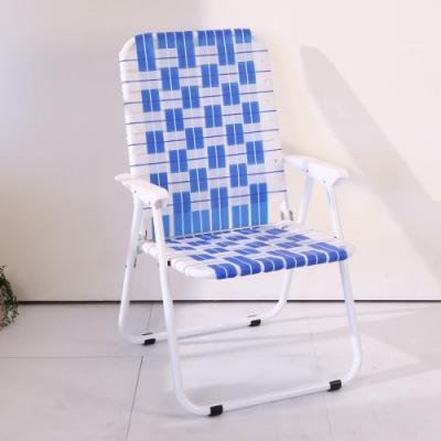 BuyJM中編織休閒涼椅/躺椅寬57*D45*H85CM