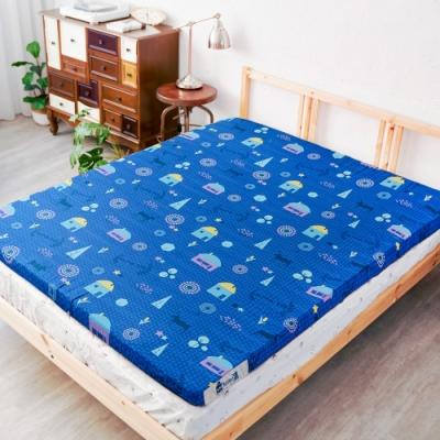 米夢家居-夢想家園-雙面精梳純棉-馬來西亞天然乳膠床墊5公分厚-單人加大3.5尺(深夢藍)