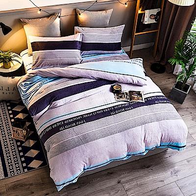 A-ONE法蘭絨 加厚兩用被毯雙人加大床包四件組 海水藍寶(獨家花色)