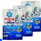 日本 P&G ARIEL 活性酵素 洗衣槽 除臭 清潔劑 250g 3入組