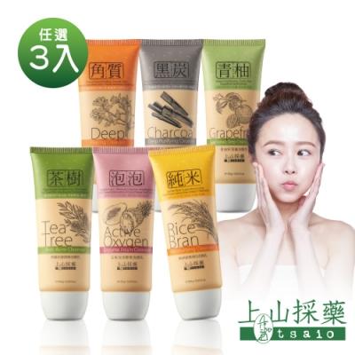 tsaio上山採藥 溫和潔淨洗顏乳 100g (任選3入)