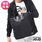 【NATURALLY JOJO】尼龍中性設計款兩用包(黑)