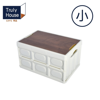Truly House 摺疊收納箱 木質面板升級款 露營 野餐 收納(小)