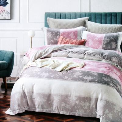 Saint Rose頂級精緻100%天絲床罩八件組(包覆高度35CM)-瑪麗-粉 特大