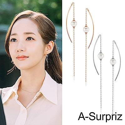 A-Surpriz 韓劇金秘書純925銀珍珠直線耳環(2色選)
