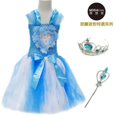 摩達客 萬聖聖誕派對 冰雪Anna安娜小公主裝華麗三件組合(衣裙+皇冠+手杖)